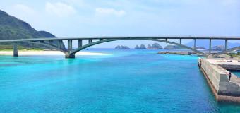 阿嘉島へのフェリー・高速船の時刻表・料金表