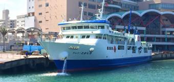 渡嘉敷島へのフェリー・高速船の時刻表・料金表