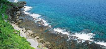 伊江島へのフェリーの時刻表・料金表