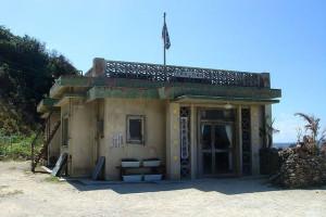 与那国島のDr.コトー診療所の写真(wikipediaより)