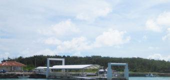 黒島へのフェリーの時刻表・料金表