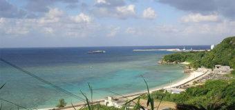沖永良部島へのフェリーの時刻表・料金表
